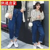 YOYO 中大尺碼薄款牛仔寬褲休閒九分褲(XL-3L)230斤可穿AI1031