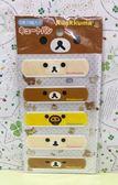 【震撼精品百貨】Rilakkuma San-X 拉拉熊懶懶熊~OK蹦收納袋-臉#52460
