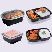 美式橢圓1000ml長方形壹次性兩格三格速食盒便當打包飯盒正方形碗       交換禮物