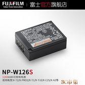 Fujifilm/富士NP-W126S原裝電池相機電池X-PRO2/T2/A3/A10/X100F mks免運
