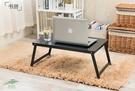 折疊筆記本電腦小書桌子床上家用宿舍懶人簡約現代寫字臥室 【全館免運】