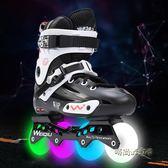 輪滑鞋成人男女花式平花鞋專業溜冰鞋成年旱冰鞋全閃單直排輪初學「時尚彩虹屋」