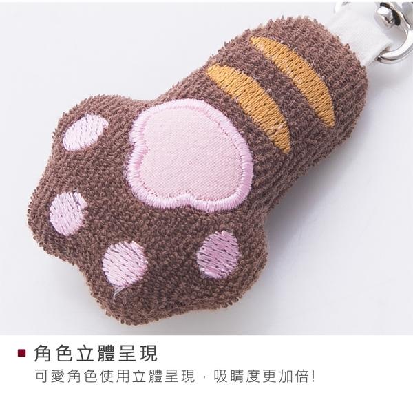 Kiro貓‧小貓掌 毛巾布 立體 鑰匙圈/包包吊飾玩偶【820151】