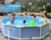 游泳池 INTEX支架兒童游泳池家用成人戶外超大號小孩加厚水上樂園養魚池免運宜品居家 Igo