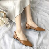 尖頭單鞋無敵百搭平跟涼拖包頭涼鞋女復古平底鞋后空春夏 時尚潮流