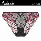 Aubade花神S-L刺繡三角褲(黑紅)OF