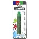 《享亮商城》R-0608  綠 白板筆卡式墨水  Tomato