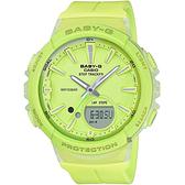 CASIO 卡西歐 Baby-G 慢跑計步手錶-檸檬綠 BGS-100-9ADR / BGS-100-9A