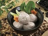 【海瑞摃丸】馬告豬肉摃丸(300g)