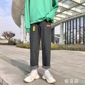 直筒牛仔褲 2020新款春季男寬鬆韓版潮流百搭九分褲子 BT21547『優童屋』