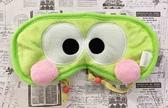 【震撼精品百貨】KeroKeroKeroppi 大眼蛙~Sanrio 大眼蛙眼罩-腮紅#25304