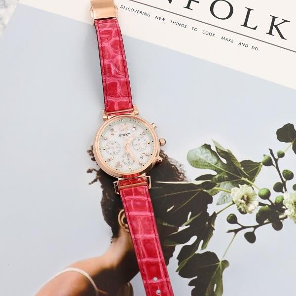 SEIKO 精工 LUKIA SSC840J1(V175-0DY0R)  玫瑰金 太陽能 三眼計時 女錶