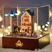 DIY小屋旋轉木馬城堡建築模型創意禮物送女朋友男生日禮物 NMS蘿莉小腳ㄚ