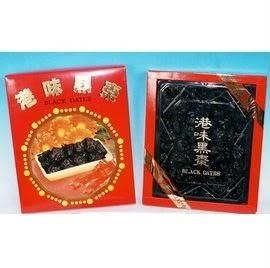 皇家港味黑棗禮盒900g/盒【合迷雅好物超級商城】