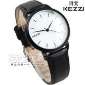 KEZZI珂紫 點點個性簡約時尚腕錶 高質感皮革 黑x白面 女錶 學生錶 KE1391黑白小