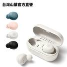 【現省$500元,原價2990元】Yamaha TW-E3A 真無線藍牙 耳道式耳機-黑/白/藍/粉 共四色