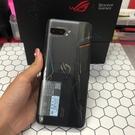 華碩 ASUS ROG Phone 2 精英版 全新12+1TB全新未拆 可以舊換新