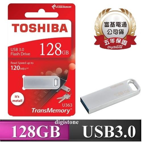 【95折+免運費+贈SD收納盒】TOSHIBA 128G Biwako U363 128GB USB3.0 R120MB/s 金屬高速隨身碟X1P