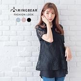 氣質襯衫--浪漫氣質蕾絲雪紡紗襯衫鏤空肩袖兩件式上衣(黑.粉.藍L-3L)-H185眼圈熊中大尺碼◎