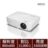 【商務】BenQ SVGA入門高亮商務投影機 MS531