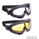 護目鏡護目鏡防風沙水彈槍騎手外賣防水摩托車擋風鏡騎行防塵男護眼眼鏡 晶彩