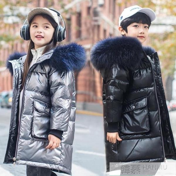 2020新款冬季亮面女童兒童棉襖中長款小女孩中大童棉衣保暖棉服潮 女神購物節