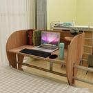 床上懸空桌宿舍神器上鋪懸空筆記本電腦桌子大學生寢室桌懶人書桌  ATF  夏季狂歡