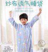 四季通用中大童嬰兒睡袋寶寶薄款防踢被兒童睡袋【小酒窩服飾】