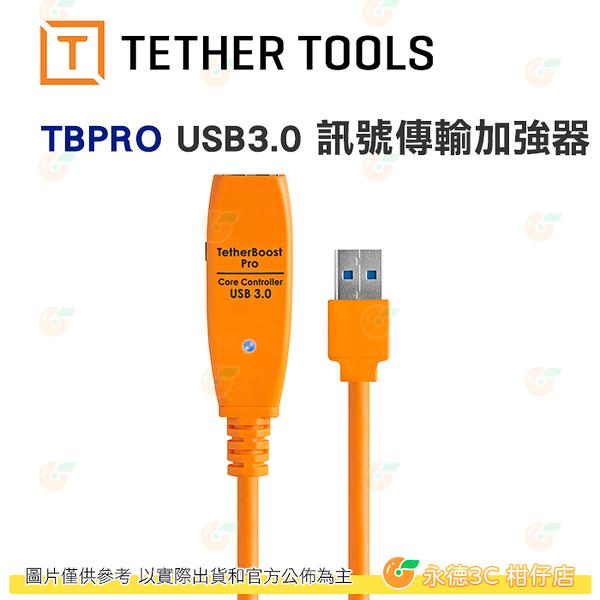 Tether Tools TBPRO-ORG 訊號傳輸加強器 公司貨 USB 3.0 數據電纜 相機傳輸線 0.35M