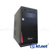 KTNET V22 一大 桌上型電腦機殼 MicroATX電腦機殼 / KTCSV22-U3