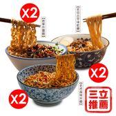 麵達人-麵擔秄醬拌乾麵超值6袋組(4包/袋) -電電購