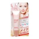 【Make Cover 】底妝精靈-3D玻尿酸完美貼合妝前乳