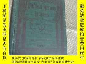 二手書博民逛書店THE罕見RATIONAL METHOD IN READING 第一冊Y16184 EDWARD G. WA