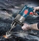 電鑽手電轉家用電錘多功能沖擊電鉆電動工具螺絲刀220V小型手槍鉆電轉 艾家
