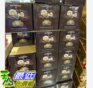 [COSCO代購] C124363 MONBANA  GHANA CHOCOLATE COLLECTION 迦納黑巧克力四重奏715G