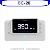 (全省安裝)林內【BC-20】RUA-C1620WF/RUA-C1628WF專用熱水器遙控器