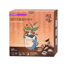典豆成金蘇門答臘濾掛咖啡10G x10【愛買】