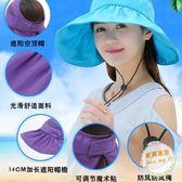 遮陽帽遮陽帽女夏天戶外防曬帽騎車防紫外線遮臉出游空頂大檐沙灘太陽帽【限時好康八折】