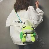 斜背包搞怪旅行青蛙可愛小包包【小酒窩服飾】