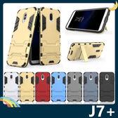 三星 Galaxy J7+ Plus 變形盔甲保護套 軟殼 鋼鐵人馬克戰衣 防摔全包帶支架 矽膠套 手機套 手機殼