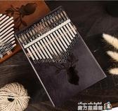 拇指琴 卡林巴琴10音17音非洲手指琴 kalimba卡林巴 手撥鋼琴兒童魔方