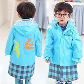 韓國男女兒童雨衣寶寶輕薄透氣柔軟防水布雨披拉鍊透明檐小孩雨具 花間公主
