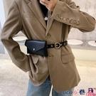 熱賣皮帶包 免打孔黑色女士皮帶掛包時髦百搭褲帶韓國裝飾細腰帶小腰包潮【618 狂歡】