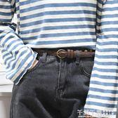 皮帶 皮帶女簡約百搭韓國韓版學生復古ins風裝飾褲帶黑色牛仔褲腰帶細 夢幻衣都