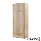 【采桔家居】奧卡斯  時尚2.5尺四門單抽衣櫃/收納櫃