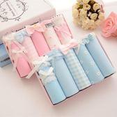 日系純棉襠少女內褲性感蕾絲棉質面料中腰低腰學生三角褲禮盒裝   任選一件享八折