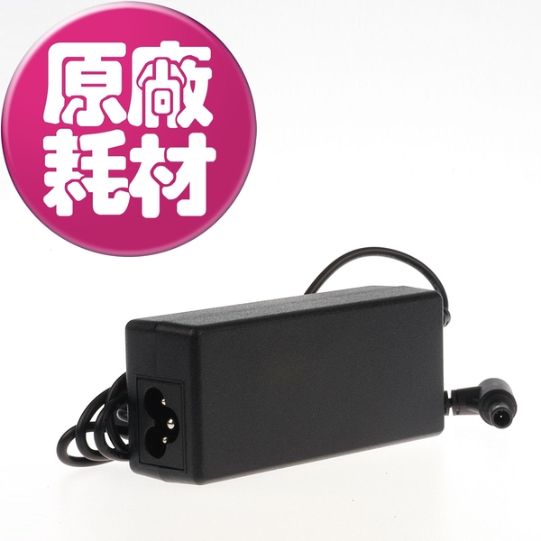 【LG樂金耗材】液晶銀幕變壓器 19V電壓機種