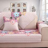 沙發墊四季通用布藝防滑簡約現代棉坐墊子冬季全包萬能套罩巾全蓋 樂活生活館