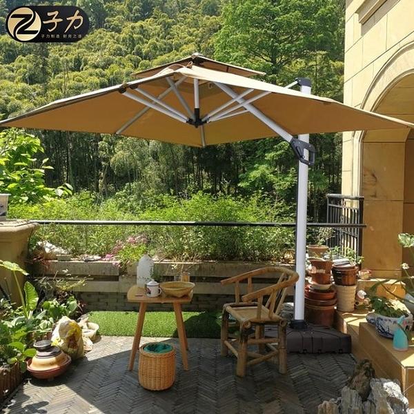 子力戶外庭院遮陽傘室外半邊花園陽台露天擺攤大羅馬傘休閒太陽傘 安雅家居館