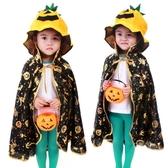 萬圣節兒童服裝cosplay衣服男女孩演出服斗篷披風巫婆表演服飾 【八折搶購】